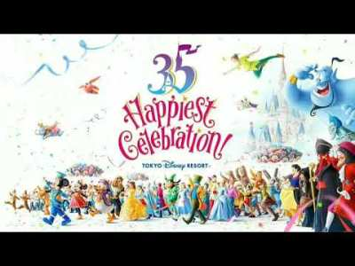 【CD音源】 東京ディズニーリゾート 35周年 テーマソング  Brand New Day ブランドニューデイ happiest celebration