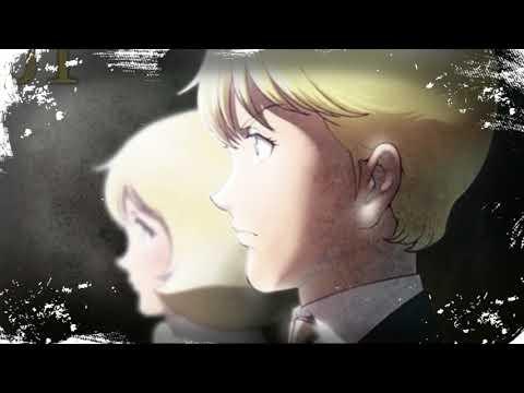 アニメ「機動戦士ガンダム THE ORIGIN」オリジナルサウンドトラック「幼きアルテイシア」