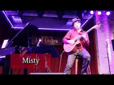 Misty Jazz standard Guitar + Piano Duo
