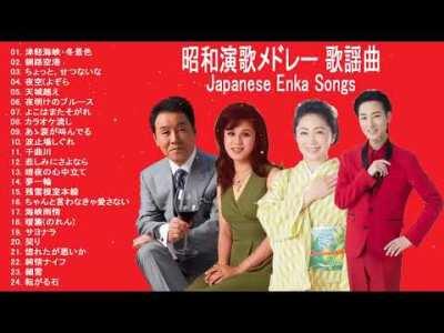 昭和演歌メドレー 歌謡曲 Japanese Enka Songs ♪♪ 日本の演歌 名曲