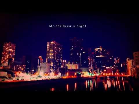夜に聴きたいMr.Childrenの曲 【ミスチル/作業用BGM/MIX】