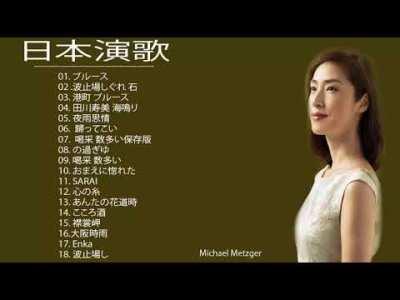 新曲演歌♪ღ♫ 昭和演歌メドレー 歌謡曲 ♪ღ♫ 演歌メドレー!日本の演歌 ♪ღ♫ 日本演歌 高音質