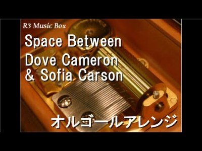 Space Between/Dove Cameron & Sofia Carson【オルゴール】 (ディズニー映画「ディセンダント2」挿入歌)