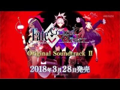 「Fate/Grand Order Original Soundtrack Ⅱ」発売告知CM