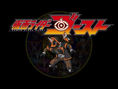 Kamen Rider Ghost OST [MOVIE] 39. はじまりの日(movie edit.)