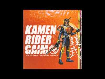 Kamen Rider Gaim OST – Track 5 – 姉と弟