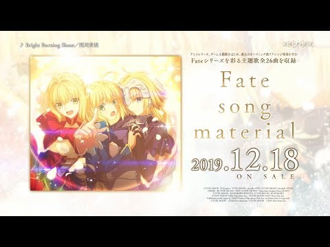 「Fate song material」発売告知CM