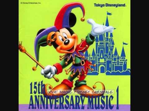 東京ディズニーランド15周年アニバーサリー ディズニーカーニバル