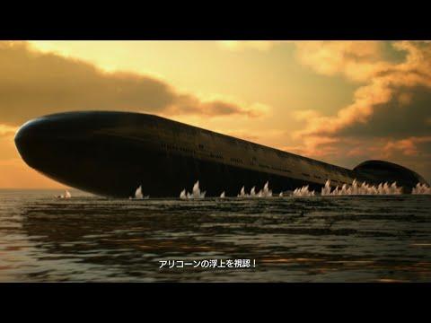 エースコンバット7 DLC 追加ミッション3 100万人救済計画 巨大潜水艦をクラスター爆弾で鎮める回