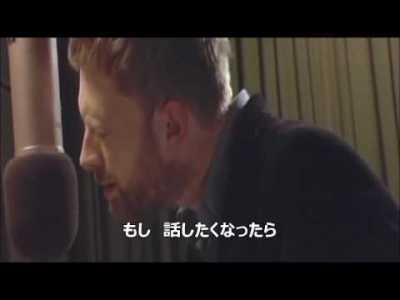 レディオヘッド ラストフラワーズ radiohead lastflowers 日本語訳 歌詞