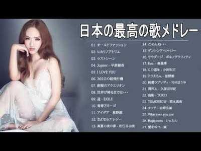 感動する歌 泣ける曲 男性歌手/ボーカル 邦楽メドレー!名曲おすすめ人気J-POPベストヒット!【作業用BGM】