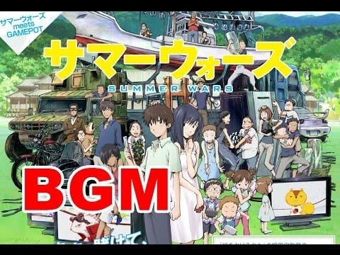 【BGM】サマーウォーズ 「最後の危機」                                                    映画,アニメ,OST,BGM,音楽
