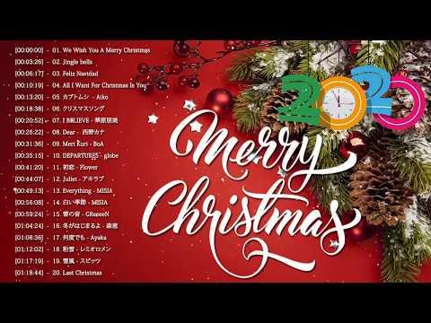 日本のクリスマスソング2020 🍀クリスマスソング ベスト2020 😍 クリスマスソング 洋楽 邦楽 冬歌 BGM 定番 メドレー
