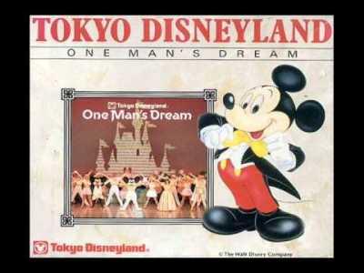 東京ディズニーランド ワンマンズ・ドリーム