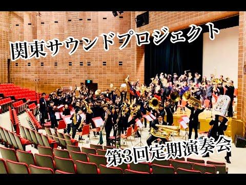 【吹奏楽】楽器吹き分けバトル!!〜ディズニーメドレー〜