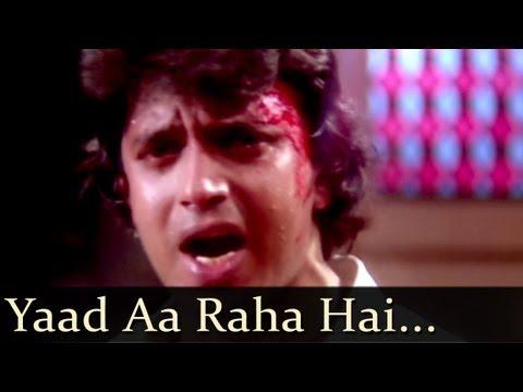 Disco Dancer – Yaad Aa Raha Hai Tera Pyar Kahan Hum Kahan – Bappi Lahiri