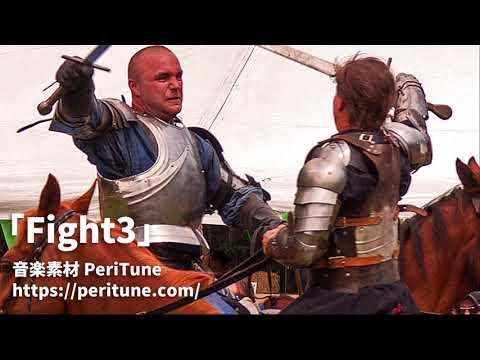 【無料フリーBGM】情熱的なオーケストラ戦闘曲「Fight3」
