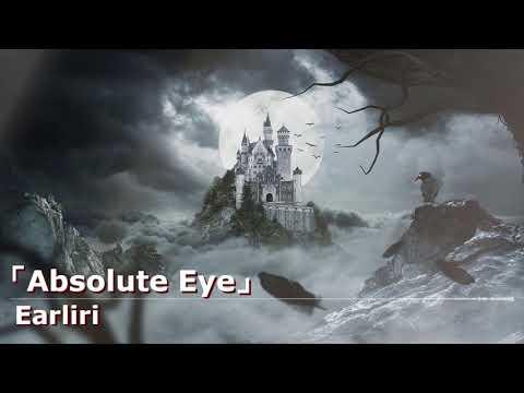 【ロイヤリティフリーBGM】ドラマチック、壮大なエピックオーケストラ「Absolute Eye」