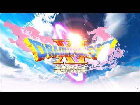 ドラクエ11S BGM 黄昏の荒野(オーケストラ版)