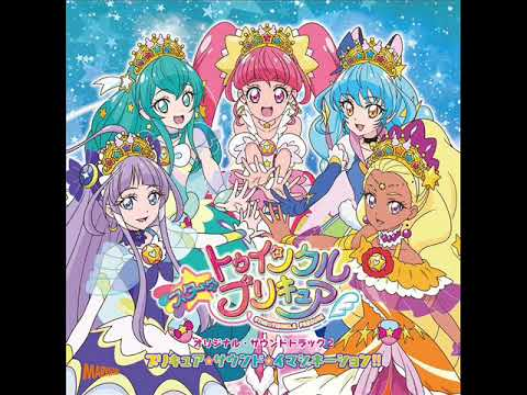 Star☆Twinkle Pretty Cure Original・Soundtrack 2: These stars sparkle within me