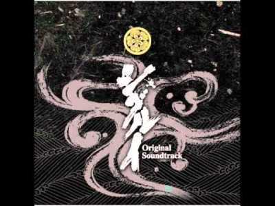 Shigurui – Yodare Azuki |  シグルイサウンドトラック | [8/17]
