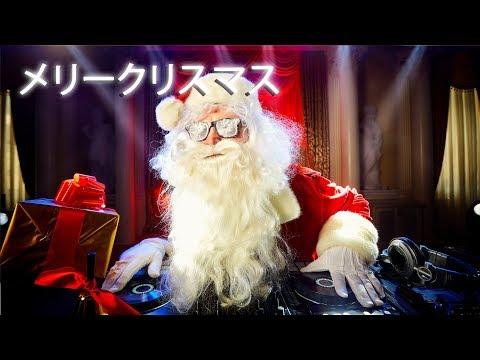 クリスマスソング 洋楽 メドレー 2018 🎁 楽しい クリスマス BGM 🔔 クリスマス 歌 英語 🌟 クリスマス 曲 ダンス