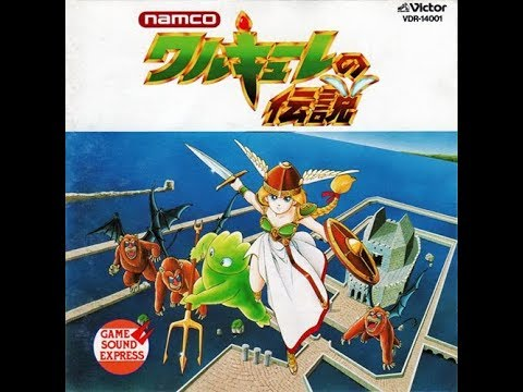 ワルキューレの伝説【ゲームサウンド・エクスプレス Vol 1 】namco