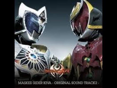 【初の試み】Kamen Rider KIVA ~ サウンドトラック【渡の真実】 ~ カスタムサントラ