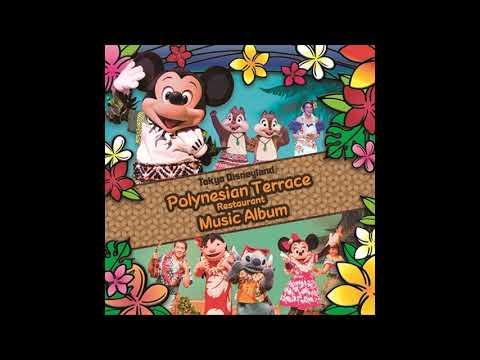 【CD音源】ミッキーのレインボールアウ(Mickey's Rainbow Luau)