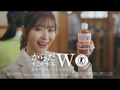 指原莉乃、CMソング担当3年目でついに手応え!? からだすこやか茶W『サクッとランチ 2020』篇