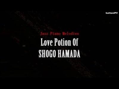 浜田省吾作品集 / SHOGO HAMADA in JAZZ PIANO MELODIES