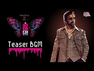 Disco Raja Teaser BGM Mix – Disco Raja BGM   Disco Raja Ringtone   Raviteja   Payal Rajput   Thaman