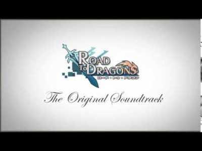 『ロード・トゥ・ドラゴン オリジナルサウンドトラック』