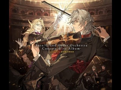 Fate/Grand Order Orchestra Concert –Live Album- perfomed by 東京都交響楽団 発売告知CM