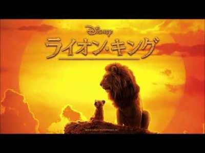 JAPANESE – The Lion Sleeps Tonight 実写版『ライオン・キング』サントラ日本語版 The Lion King (2019)