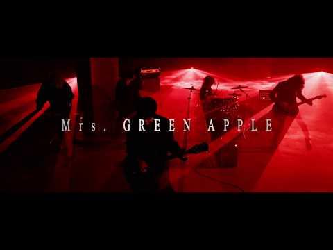 Mrs. GREEN APPLE – インフェルノ(Inferno)