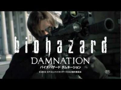 10/27公開 『バイオハザード ダムネーション』テレビCM