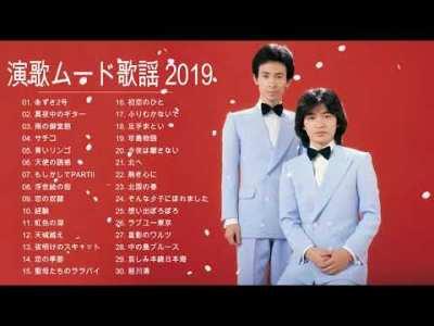 演歌ムード歌謡 2019 ムード歌謡曲 昭和 メドレー 昭和の懐メロ名曲・ムード歌謡 Vol 10