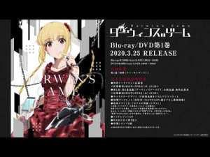 TVアニメ「ダーウィンズゲーム」Blu-ray&DVD第1巻特典ドラマCD「カナメの異能(シギル)」試聴動画