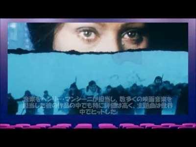 懐かしの珠玉の映画音楽11曲(37:16分)