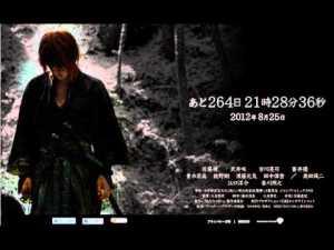 「るろうに剣心」オリジナル・サウンドトラック 神劍闖江湖 浪客劍心