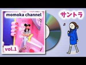 【作業用BGM】ももかチャンネル使用曲 サントラvol.1 【ももかチャンネル】