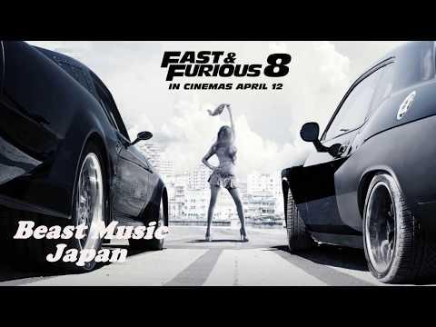ワイルド・スピード  8 サウンドトラック | ワイルド・スピード  8 | 15最高の英語の歌(高音質)