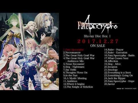 TVアニメ 「Fate/Apocrypha」Blu-ray Disc Box Ⅰ 特典CDオリジナルサウンドトラック 試聴映像