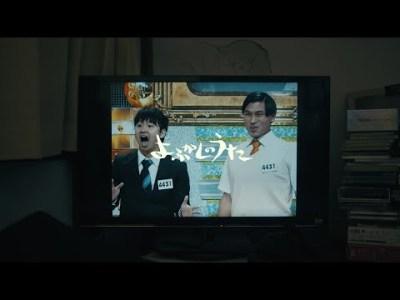 Creepy Nuts / よふかしのうた【MV】