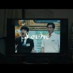 "<span class=""title"">Creepy Nuts / よふかしのうた【MV】</span>"