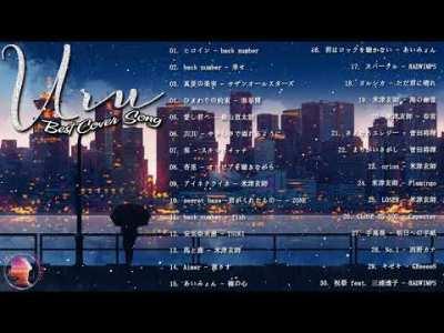 邦楽 2020ヒットチャート ~ JPOP 最新曲ランキング ~ ベストソング2020  ~ 日本の最高の歌メドレー