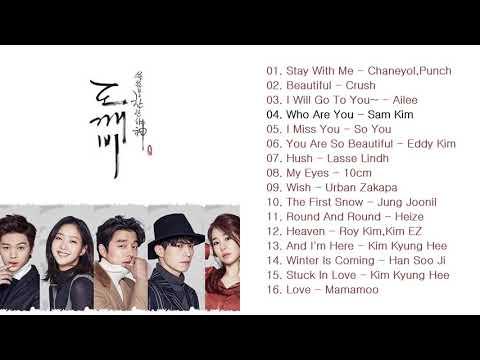 Goblin OST Full SoundTrack    韓国ドラマOST 🌸 トッケビ