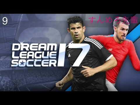 サッカーゲームのサウンドトラック ランキング 第4弾