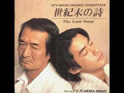 日本テレビのドラマ「世紀末の詩」BGM 悲しい曲2 愛の果て